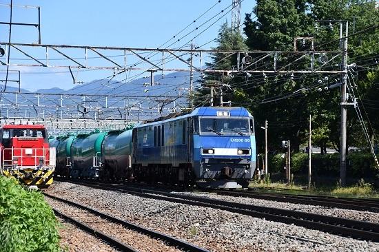 2019年9月14日撮影 東線貨物2080レ EH200-20号機