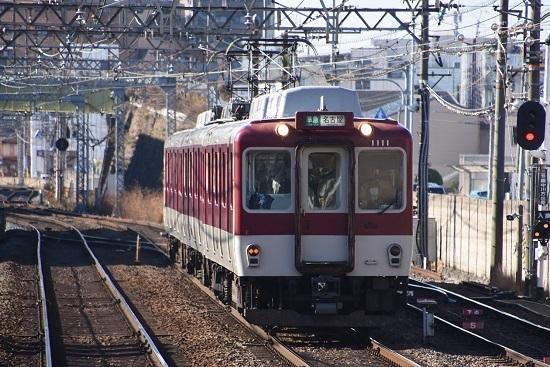 2019年12月29日撮影 近鉄1020系