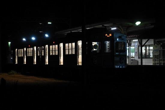 2019年11月16日撮影 揖斐駅にて