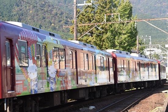 11月16日撮影 養老鉄道600系601F編成によるハローキティラッピング