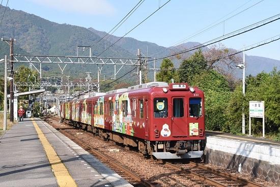 2019年11月16日撮影 養老鉄道600系601F編成