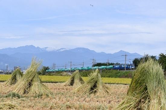2019年9月20日 東線貨物2080レ EH200-9号機 みどり湖