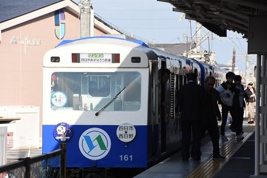 2019年11月16日撮影 あすなろ鉄道 西日野駅
