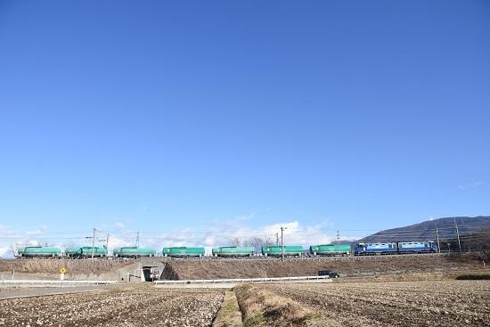 2019年12月31日撮影 東線貨物2080レ EH200-6号機をサイドから