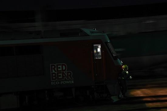 2019年11月16日撮影 塩浜にて DF200-223号機 機回し 2