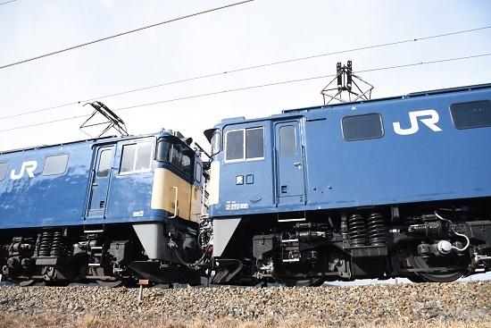 2019年12月31日撮影 西線貨物8084レ EF64-1023+1036号機