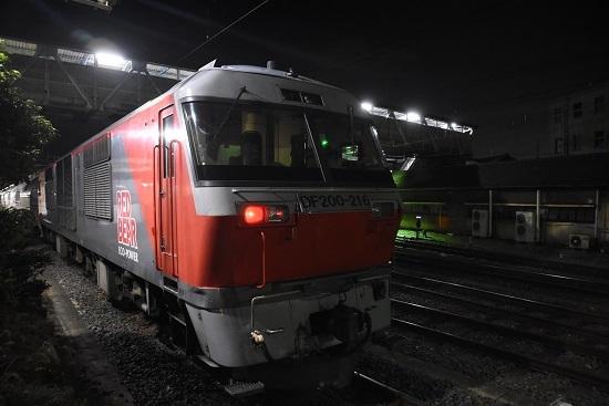 2019年11月16日撮影 DF200-216号機消灯