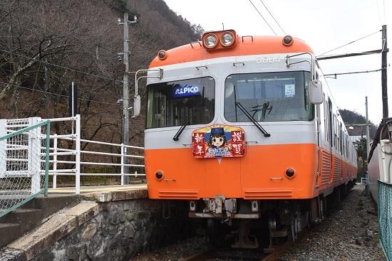 2020年1月2日撮影 アルピコ交通3000系 松本側のHM
