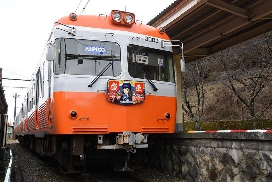 2020年1月2日撮影 アルピコ交通3000系「賀正」HM