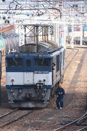 2020年1月3日撮影 南松本にて西線貨物8084レ メモ渡し その1