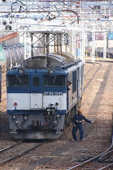 2020年1月3日撮影 南松本にて西線貨物8084レ メモ渡し その2