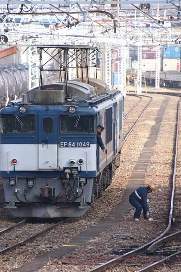 2020年1月3日撮影 南松本にて西線貨物8084レ メモ渡し その3