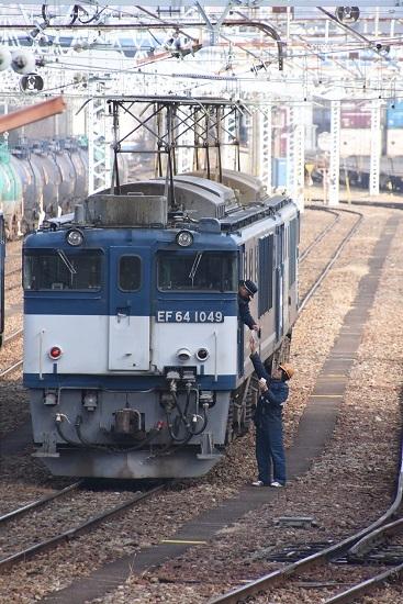 2020年1月3日撮影 南松本にて西線貨物8084レ メモ渡し その4
