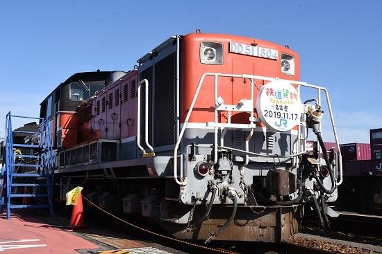 20109年11月17日撮影 DD51-1804号機
