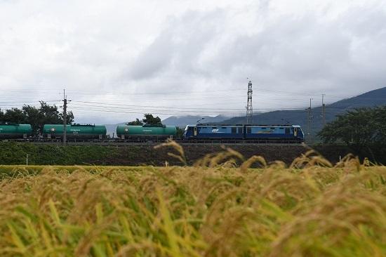 2019年9月23日 EH200-14号機