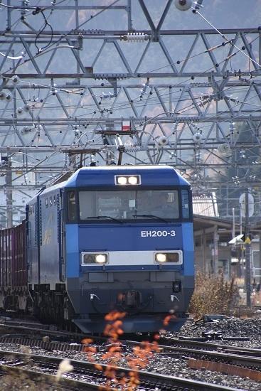 2019年11月19日撮影 東線貨物2083レ EH200-3号機を正面
