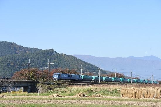 2019年11月1日撮影 東線貨物2080レ EH200-17号機