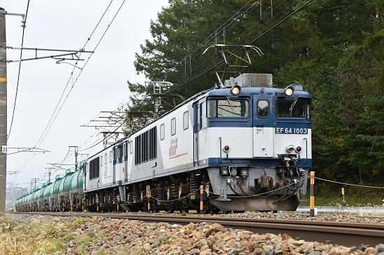 2019年10月30日撮影 西線貨物8084レ