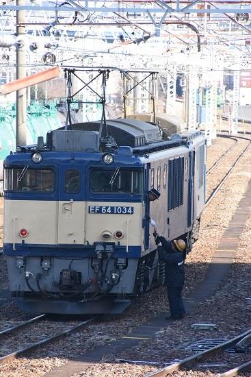 2020年1月11日撮影 南松本にて西線貨物8084レ機回し-1