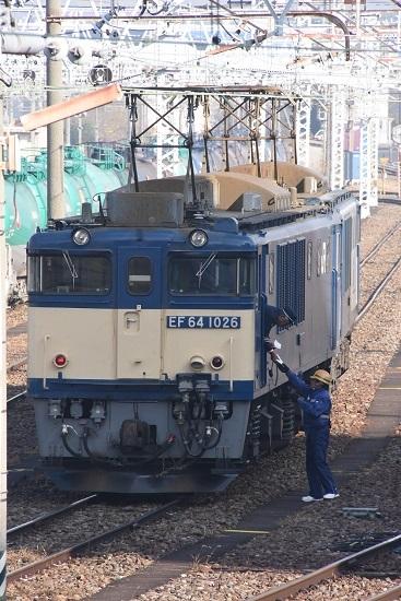 2019,年11月23日撮影 南松本にて無線機の渡し