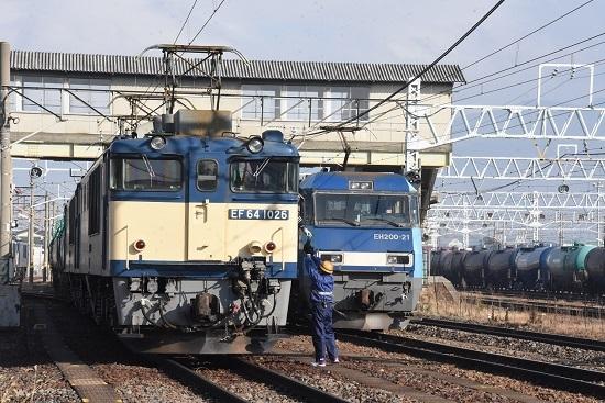 2019年11月23日撮影 南松本にて 無線機の返却