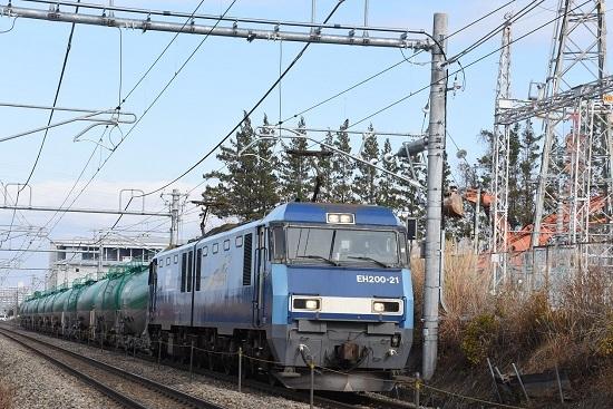 2019年11月23日撮影 東線貨物2080レ EH200-21号機