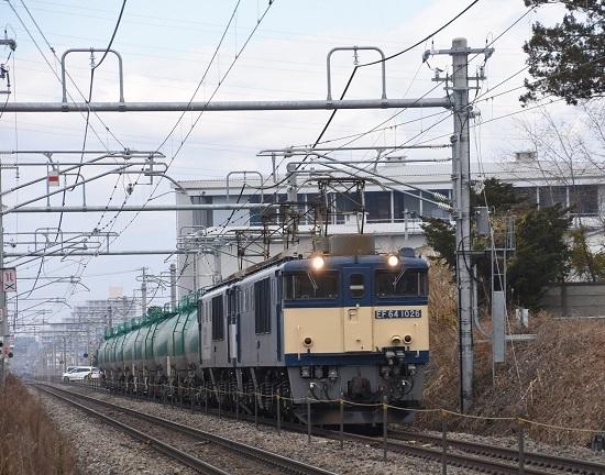 2019年11月23日撮影 西線貨物8084レ EF64-1026号機