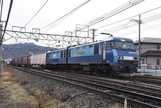 2020年1月18日撮影 東線貨物2083レ EH200-24号機 塩尻駅