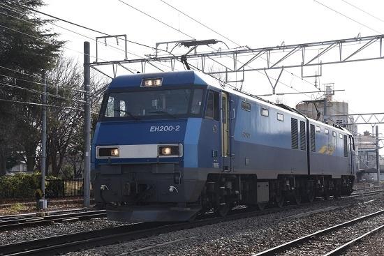 2020年1月19日撮影 東線貨物2083レ EH200-2号機単回