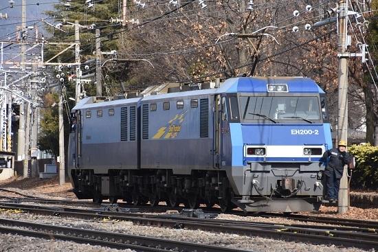 2020年1月19日撮影 東線貨物2083レ EH200-2号機機回し