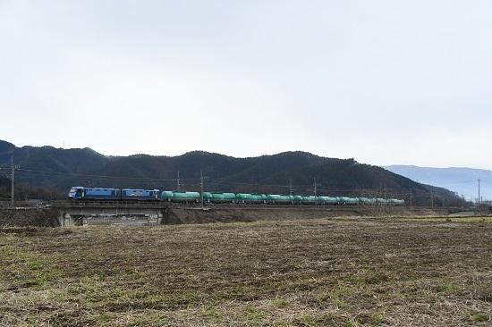 2020年1月12日撮影 東線貨物2080レ EH200-1号機