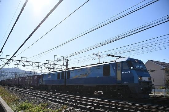 2019年11月5日撮影 東線貨物2083レ EH200-13号機キラッ!と