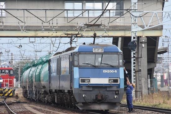 2019年10月11日撮影 東線貨物2080レ EH200-6号機