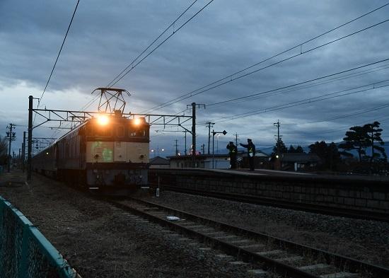 2020年1月26日撮影 カシオペア信州 田沢駅発車