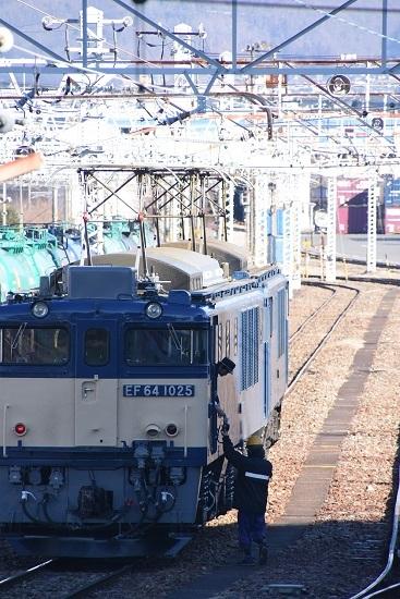 2020年2月1日撮影 南松本にて西線貨物8084レ  無線機渡し
