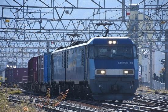 2019年11月6日撮影 東線貨物2083レ EH200-14号機