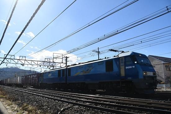 2020年2月1日撮影 東線貨物2083レ EH200-14号機をサイドから