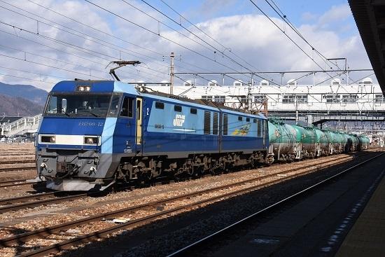 2020年2月2日撮影 篠ノ井線2084レ EH200-12号機