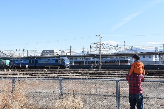2020年2月2日撮影 篠ノ井線2084レ EH200-12号機と親子鉄