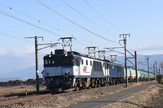 2020年2月8日撮影 西線貨物6088レ EF64-1002+1043号機
