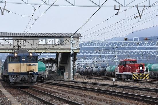 2020年2月8日撮影 南松本にて西線貨物8084レとHD300-9号機