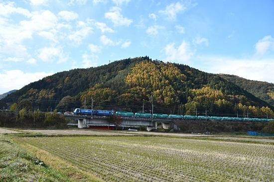 2019年11月11日撮影 東線貨物2080レ EH200-23号機