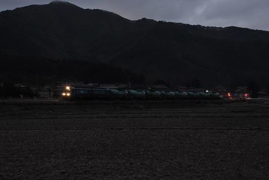 2019年12月8日撮影 坂城貨物5463レ EH200-22号機