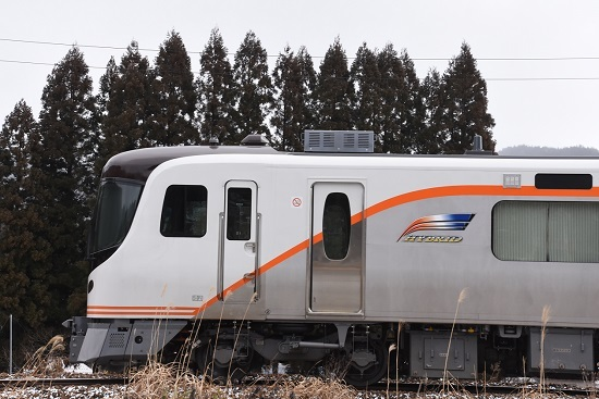 2020年2月9日撮影 高山本線 HC85系ハイブリッドのロゴ