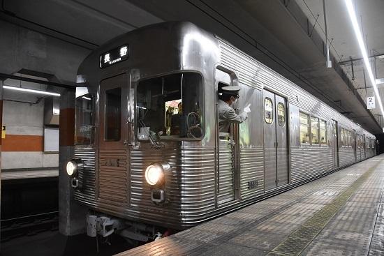 2019年12月8日撮影 長野電鉄3500系 さよならイベント