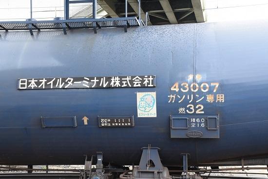 DSC_9112-1.jpg