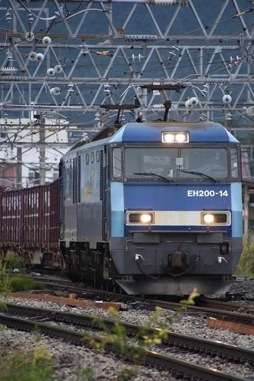 2019年9月16日撮影 東線貨物2083レ EH200-14号機