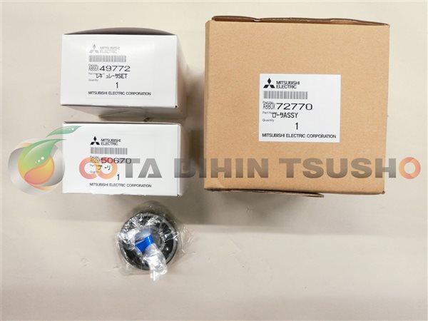 A3TN5188-1 (6)