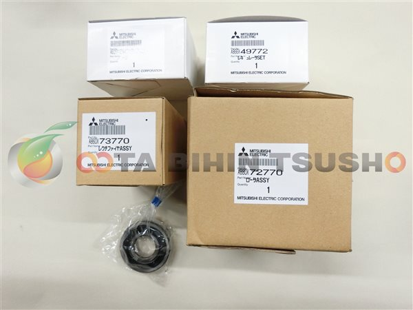 A3TN5288-1 (7)