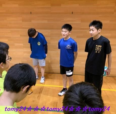 20191111たいち (6)